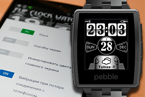 Pebble Flip Clock Watchface